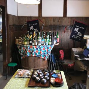 Boutique de sakés au Japon