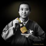 Toshihiro Enoki