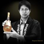 Shigeru Mukuda
