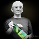 Motoharu Morikawa