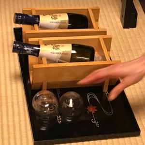 Service du saké